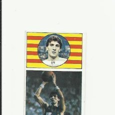 Coleccionismo deportivo: 6 EPI (BARCELONA) J MERCHANTE 1986-1987 CONVERSE 86-87 - . Lote 36507443