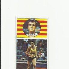 Coleccionismo deportivo: 31 MENDIBURU (CACAOLAT) J MERCHANTE 1986-1987 CONVERSE 86-87 - . Lote 36507458