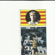 Coleccionismo deportivo: 32 DYKEMA (CACAOLAT) J MERCHANTE 1986-1987 CONVERSE 86-87 - . Lote 36507460