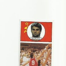 Coleccionismo deportivo: 145 TIKONENKO (URSS) J MERCHANTE 1986-1987 CONVERSE 86-87 - . Lote 36507728