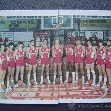 Coleccionismo deportivo: MANRESA DE BASKET 1984 - LOS 2 CROMOS QUE SALIERON EN TRIDEPORTE 84 EDITORIAL FHER. Lote 37180049