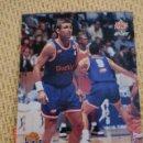Coleccionismo deportivo: MUNDICROMO FICHAS ACB 95. - 214 - RAFA JOFRESA. Lote 39190741