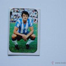 Coleccionismo deportivo: CROMO ESTE 1976-77 URIARTE C.D. MALAGA NUNCA PEGADO. Lote 41762825