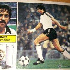 Coleccionismo deportivo: FICHAJE Nº25 MARTINEZ ( SALAMANCA ) DESPEGADO ESTE. TEMP 1982/1983 82/83. Lote 42865360