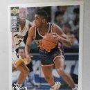 Coleccionismo deportivo: NBA 94-95 [UPPER DECK] (1.994) - HUBERT DAVIS [KNICKS] - CROMO Nº 144. Lote 43268743