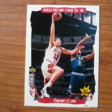 Collezionismo sportivo: UPPER DECK COLLECTORS CHOICE NBA 1996 Nº 27 CHICAGO BULLS VICTORY TOUR 95 96 FEB 96 - BASKETBALL 96. Lote 51231371