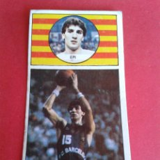 Coleccionismo deportivo: CROMO BALONCESTO. EPI. F.C. BARCELONA. Nº 6. MERCHANTE CONVERSE.. Lote 45666609
