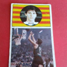 Coleccionismo deportivo: CROMO BALONCESTO. SOLER. JOVENTUD. Nº 97. MERCHANTE CONVERSE.. Lote 45666735