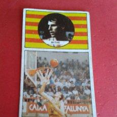 Coleccionismo deportivo: CROMO BALONCESTO. WITHE. CACAOLAT. Nº 35. MERCHANTE CONVERSE.. Lote 45666813