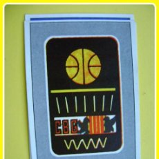 Coleccionismo deportivo: CROMO PEGATINA MERCHANTE CONVERSE, BALONCESTO 87-88, CACAOLAT GRANOLLERS LOGO ESCUDO, Nº 205. Lote 45896731