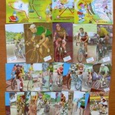 Coleccionismo deportivo: CICLISMO - VUELTA CICLISTA A ESPAÑA 1961 - EDITORIAL FHER - LOTE DE 39 CROMOS DIFERENTES Y NUEVOS. Lote 46421912