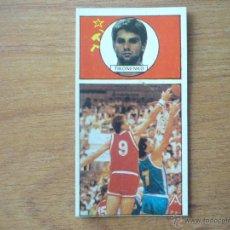 Coleccionismo deportivo: CROMO LIGA BALONCESTO 1986 1987 MERCHANTE Nº 145 TIKONENKO (URSS) - DESPEGADO 86 87. Lote 47437541