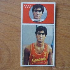 Coleccionismo deportivo: CROMO LIGA BALONCESTO 1986 1987 MERCHANTE Nº 81 ANTUNEZ (ESTUDIANTES) - DESPEGADO 86 87. Lote 47437960