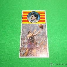 Coleccionismo deportivo: SOLOZABAL - 1 - BARCELONA - CAMPEONATO DE LIGA BALONCESTO 1986 - 1987 ( 86/87 ) - J. MERCHANTE. Lote 176560189