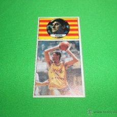 Coleccionismo deportivo: ABADIA - 29 - CACAOLAT - CAMPEONATO DE LIGA BALONCESTO 1986 - 1987 ( 86/87 ) - J. MERCHANTE. Lote 47556591