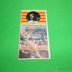 Coleccionismo deportivo: WHITE - 35 - CACAOLAT - CAMPEONATO DE LIGA BALONCESTO 1986 - 1987 ( 86/87 ) - J. MERCHANTE. Lote 47556600