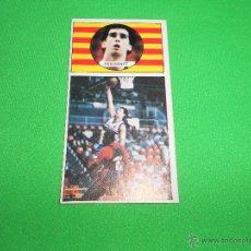 Coleccionismo deportivo: FREIXENET - 72 - ESPAÑOL - CAMPEONATO DE LIGA BALONCESTO 1986 - 1987 ( 86/87 ) - J. MERCHANTE. Lote 47596115