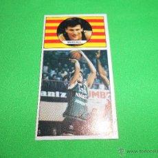 Coleccionismo deportivo: MARGALL - 94 - JOVENTUT - CAMPEONATO DE LIGA BALONCESTO 1986 - 1987 ( 86/87 ) - J. MERCHANTE. Lote 47596230