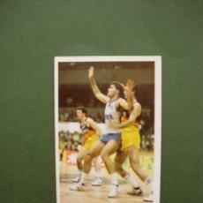 Coleccionismo deportivo: CROMOS BASKET 87 88 1987 1988 BALONCESTO MERCHANTE CONVERSE CROMO Nº 76 T. HARSTWHORE OXIMESA. Lote 47675920