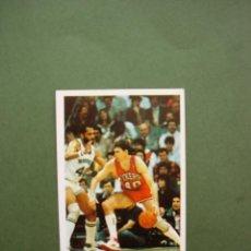 Coleccionismo deportivo: CROMOS BASKET 87 88 1987 1988 BALONCESTO MERCHANTE CONVERSE CROMO Nº 162 TIM MCCORMICK. Lote 47676204