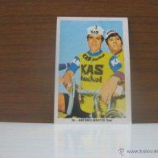 Coleccionismo deportivo: ANTONIO MARTOS Nº 16 KAS. Lote 49387203