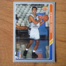 Coleccionismo deportivo: MUNDICROMO BALONCESTO ACB 95 Nº 80 JORDI SOLER (CACERES CLUB) - CROMO BASKET 1994 1995 . Lote 144121046