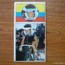 Coleccionismo deportivo: CROMO CICLISMO ASES DEL PEDAL MERCHANTE 1987 Nº 33 PACHO RODRIGUEZ (ZOR BH) SIN PEGAR - VUELTA 87. Lote 56052285