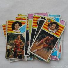 Coleccionismo deportivo: CROMOS BALONCESTO, BASKET LOS CAMPEONES... CONVERSE - MACGREGOR. Lote 56320999