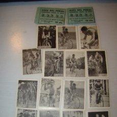Coleccionismo deportivo: ANTIGUO LOTE DE CROMOS ASES DEL PEDAL - ÉXITO. Lote 56749057