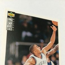 Coleccionismo deportivo: 16 LUCIOUS HARRIS UPPER DECK COLLECTORS CHOICE TEMPORADA 1994/1995. Lote 56819991