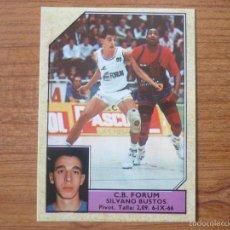Coleccionismo deportivo: CROMO CONVERSE BALONCESTO 1988 89 Nº 84 SILVANO BUSTOS (FORUM VALLADOLID) - BASKET 1988 89. Lote 210225001