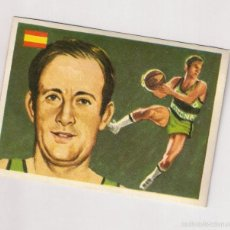 Coleccionismo deportivo: NINO BUSCATÓ, JOVENTUT DE BADALONA, BALONCESTO Nº 33, ASES MUNDIALES DEL DEPORTE. Lote 195274406