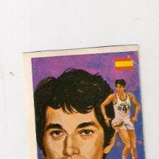 Coleccionismo deportivo: CLIFORD LUICK, REAL MADRID, BALONCESTO, ASES MUNDIALES DEL DEPORTE. Lote 195273868
