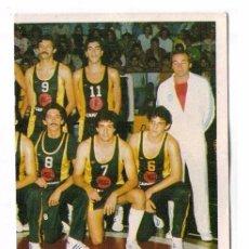 Coleccionismo deportivo: CROMO TRIDEPORTE 85 - Nº 288. Lote 58328661