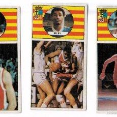 Coleccionismo deportivo: CROMOS MERCHANTE CONVERSE 1986 1987 - CAI ZARAGOZA - 39 - 41 - 43. Lote 58328727