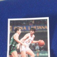 Coleccionismo deportivo: BASKET 88-89 BOLLYCAO NUNCA PEGADO. FORUM VALLADOLID JOSE ANTONIO ALONSO 73. Lote 58518609