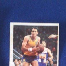 Coleccionismo deportivo: BASKET 88-89 BOLLYCAO NUNCA PEGADO. CAJA BILBAO XABIER JON DAVADILLO 40. Lote 58518686