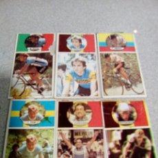 Coleccionismo deportivo: LOTE 6 CROMOS ASES DEL PEDAL - VER FOTOS ESTADO. Lote 60461082