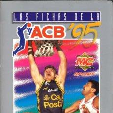 Coleccionismo deportivo: FICHAS MUNDICROMO ACB 95 - CROMOS SUELTOS A 1,00 €. Lote 64878855