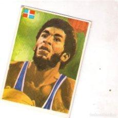 Coleccionismo deportivo: BALONCESTO, CHICHO SIBILIO, ASES MUNDIALES DEL DEPORTE Nº 214. Lote 195273621