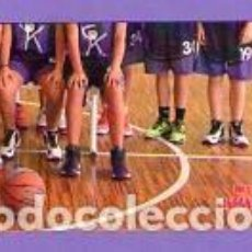 Coleccionismo deportivo: INFANTIL NESKAK 4/4 OINTXE ARRASATEKO SASKIBALOI K.E. BALONCESTO CROMO ADHESIVO CROMOGAL 2016. Lote 70504769