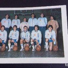 Coleccionismo deportivo: TRIDEPORTE 84 - FHER - 288 PREMIÀ ( NUNCA PEGADO ). Lote 71136333