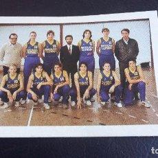 Coleccionismo deportivo: TRIDEPORTE 84 - FHER - 290 BETANIA ( NUNCA PEGADO ). Lote 71136429