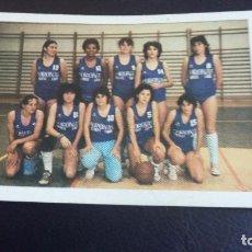 Coleccionismo deportivo: TRIDEPORTE 84 - FHER - 294 CORONAS ( NUNCA PEGADO ). Lote 71136473