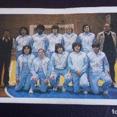 Coleccionismo deportivo: TRIDEPORTE 84 - FHER - 300 REALES ( NUNCA PEGADO ). Lote 71136549