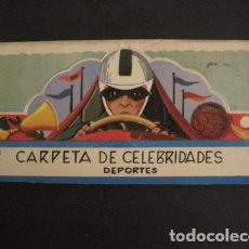 Coleccionismo deportivo: CARPETA CELEBRIDADES DEPORTES - COMPLETO 24 CUENTOS EDITORIAL ROMA- VER FOTOS Y MEDIDAS - (V- 8185). Lote 72887915