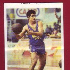 Coleccionismo deportivo: BOLLYCAO BALONCESTO- BASKET 88-89 - UN CROMO NÚMERO 7. Lote 49288247