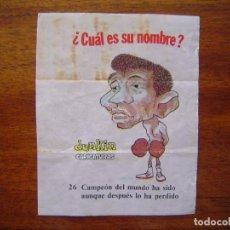 Coleccionismo deportivo: JOSE LEGRÁ ( CUBA - ESPAÑA ) NÚM 26 CHICLES DUNKIN CARICATURAS ¿CUÁL ES SU NOMBRE? SIN PEGAR BOXEO. Lote 82177416
