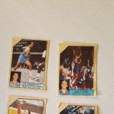 Coleccionismo deportivo: LOTE 4 CROMOS BALONCESTO. Lote 82208240