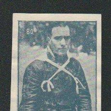 Coleccionismo deportivo: BEJARANO.MOTOCICLISMO.CROMO ESTUDIANTIL.Nº 80.ALBUM Nº 1.AÑO 1941.. Lote 89390168